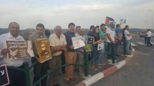 Filistinli Mahkumlara Destek (2)