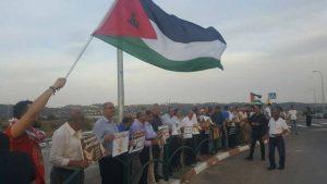 Filistinli Mahkumlara Destek (3)