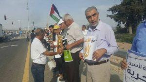 Filistinli Mahkumlara Destek (4)