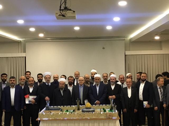 Küdüs ve Filistin için Türkiye Âlimler Buluşması 4